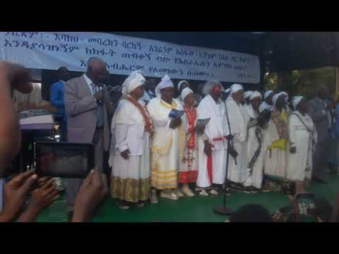 old wolayta church mothers and fathers song