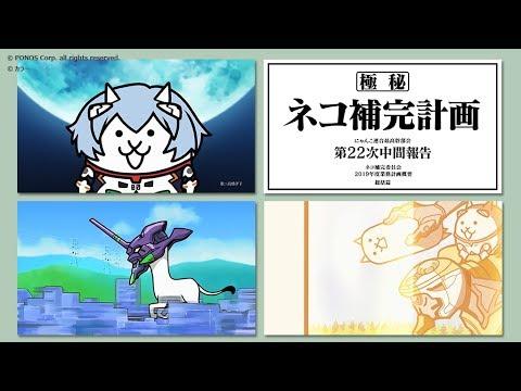 高橋洋子、エヴァ名曲を「にゃ」だけで歌う