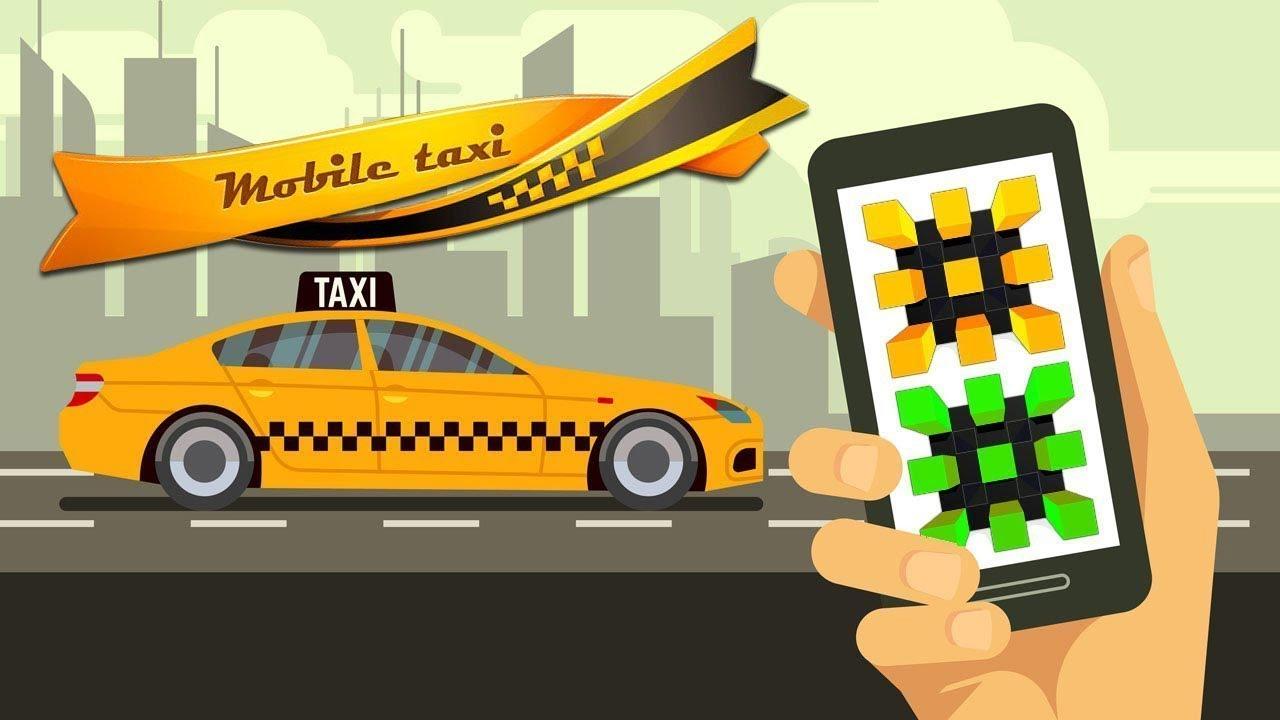 забыл позывной такси максим