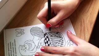 7 урок по рисованию. (Зентангл. Дудлинг. Раскраски антистресс.)