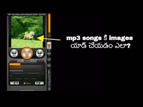how to add photo to mp3 songs