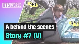 Download lagu [BTS WORLD] A behind the scenes story #7 (V)