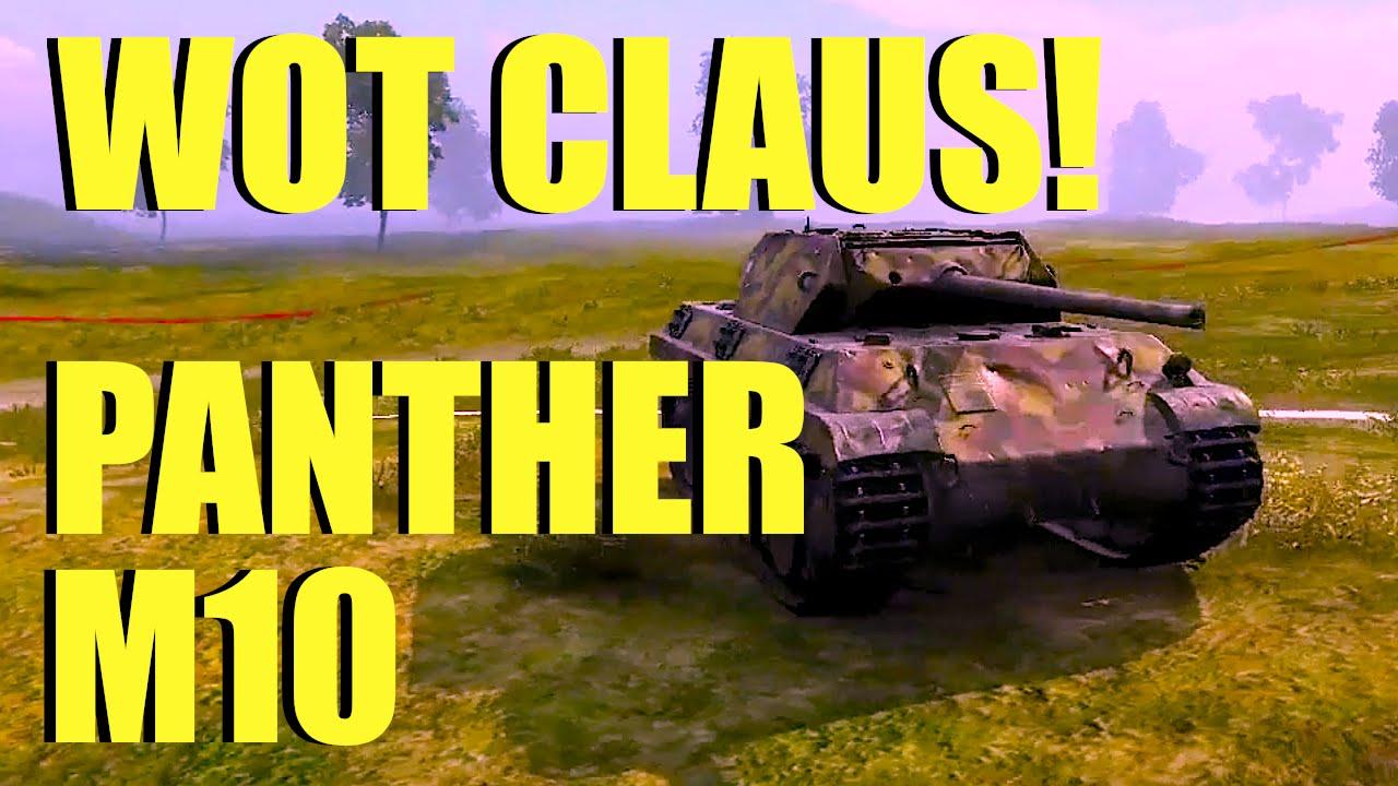 weet Panther M10 matchmaking