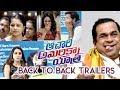 Achari America Yatra back to back comedy trailers   Vishnu Manchu, Brahmanandam, Pragya Jaiswal