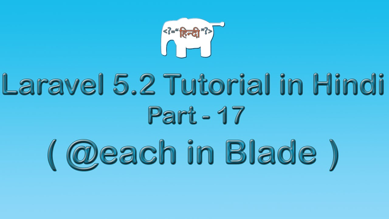 Laravel 5 Tutorial for Beginners in Hindi ( @each in blade ) | Part-17