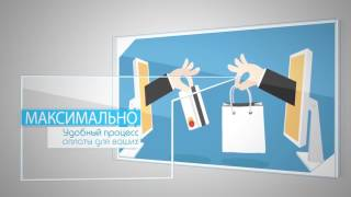 E PAY 1000 рублей в день без вложений Ссылка на проект: https://e-pay.tv/invite/21820