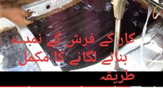 how to install permanent Floor mat in your car mehran alto -YouTube