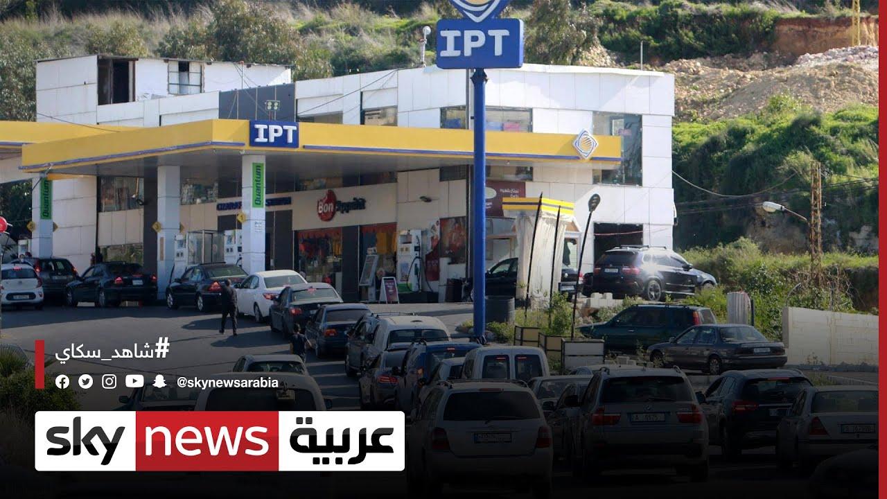 عبور 20 صهريجا تحمل وقودا إيرانيا للبنان قادمة من سوريا  - نشر قبل 42 دقيقة