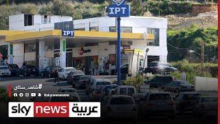 عبور 20 صهريجا تحمل وقودا إيرانيا للبنان قادمة من سوريا