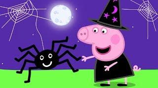 Peppa Pig en Español Episodios | Criaturas Pequeñas  🎃🦇 Feliz Halloween! 🦇🎃 Pepa la cerdita