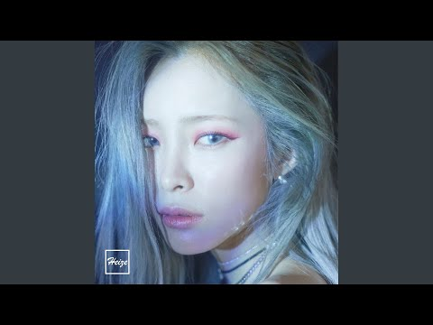 but, are you? / Heize