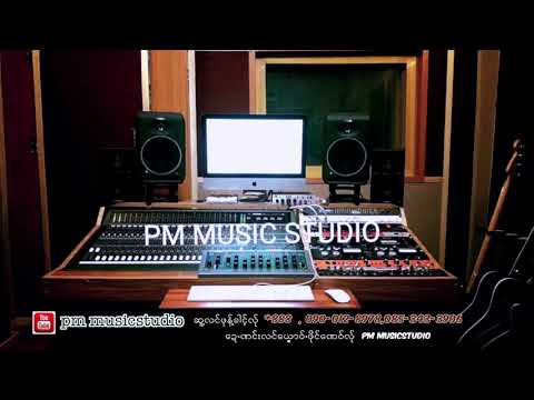 Song Karen2 ( 2017) : PM MUSIC STUDIO(official Audio)