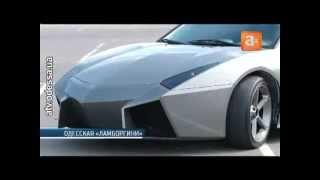 Lamborghini Reventón — хенд-мейд от одесского мастера