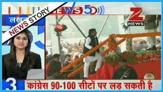 Akhilesh may announce the coalition with Congress and RLD in today s meeting