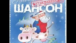 Александр Шапиро Новогодняя