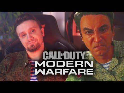 Новая Call Of Duty - теперь с пропагандой!