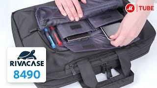 Новинка - рюкзак для ноутбука до 15 Riva 8660 Beige