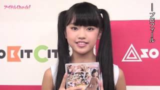 DVD『香月杏珠 ニャンこれ』発売記念イベントが2014年9月14日に行われた。