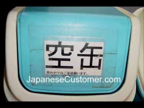 Japanese Customer Lifestyle #21 Household Recycling in Japan