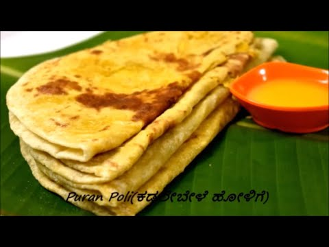 Ugadi Recipes | Ugadi Festival Recipes Karnataka | kayi holige | bele obbattu