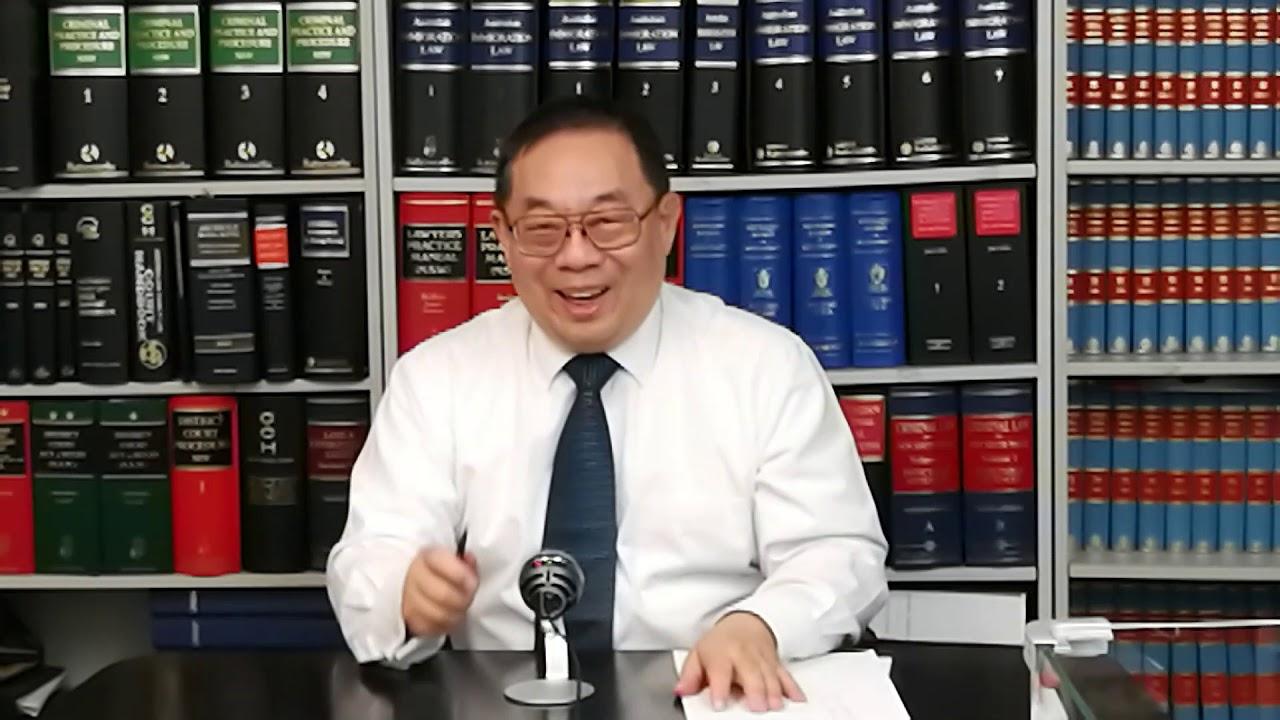 08.07.2020「陳震威大律师」之 华哥狂插法律界 — 国安法