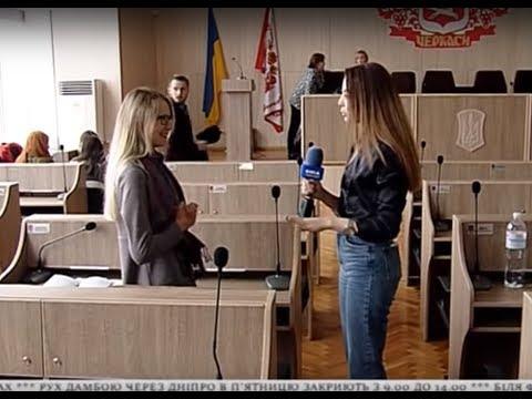 ТРК ВіККА: Проти ЛГБТ й за харизму: черкаські депутати в ролі журналістів випитали в колег секрети