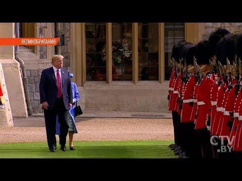 Трамп оскорбил королеву Британии
