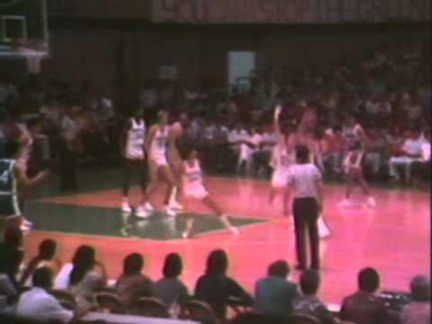 1980 Boys Basketball: Punahou vs. UHS: State Championship (Punavision Sports Classic)
