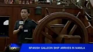 Spanish Galleon ship in Manila