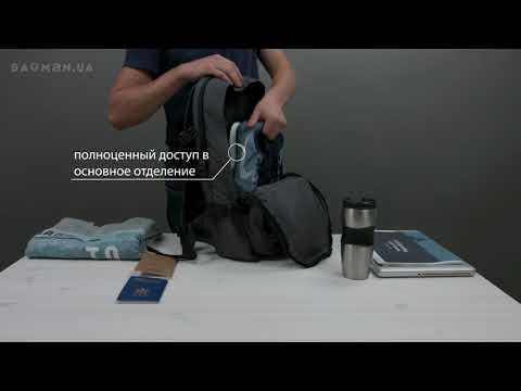 Обзор городского рюкзака EASTPAK Hutson