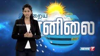Weather Forecast | 09-04-2016