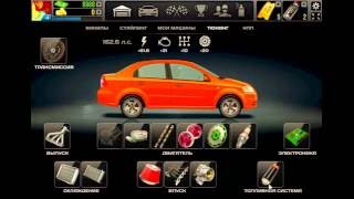 Chevrolet Aveo 1.4 i(Стрітрейсери)(ВК)Тюнінг , Налаштування КПП