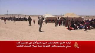 تزايد القلق محليا ودوليا على مصير سكان الفلوجة