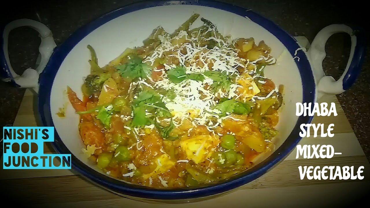 Mix veg dhaba style mix veg curry smoky mix veg indian style mix veg dhaba style mix veg curry smoky mix veg indian style nishiss food junction forumfinder Choice Image
