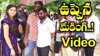 Uppena Telugu Movie Making | Panja Vaisshnav Tej | Krithi Shetty | Vijay Sethupathi |Buchi Babu Sana