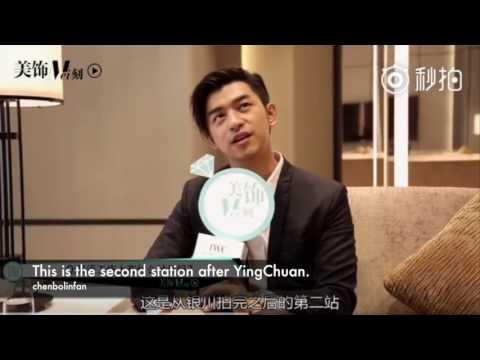 IWC Interview Chengdu :: Chen Bolin