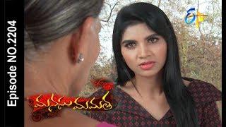 Manasu Mamata | 13th February 2018 |Full Episode No 2204| ETV Telugu