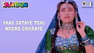Aaja Aaja Yaad Sataye - Video Song | Raja Babu | Govinda & Karishma Kapoor