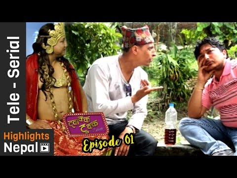 TWAKKA TUKKA RETURNS   Episode 1   Dinesh D C
