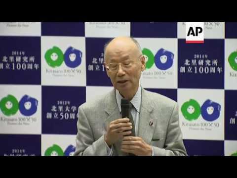 Scientist Omura shares nobel prize in medicine