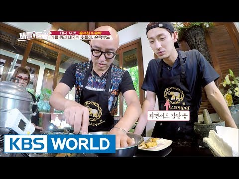 Learning traditional Thai cuisine for \99,000 [Battle Trip / 2017.06.30]