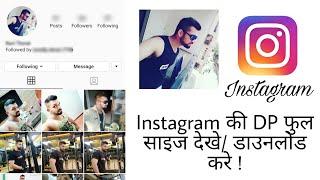 S Instagram Profile Image - Otyt