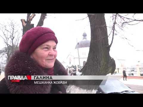 НТА - Незалежне телевізійне агентство: П'ять церков на Львівщині уже перейшли до єдиної помісної церкви