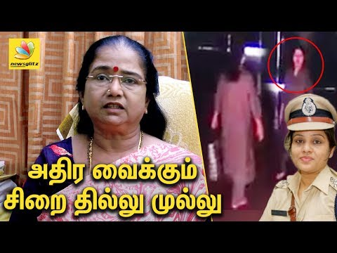 சிறையில் தில்லு முல்லு பகீர் தகவல்கள்    Bengaluru Jail Atrocities : Thilagavathi IPS Interview