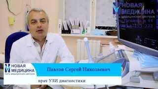 видео комплексное узи в гинекологии