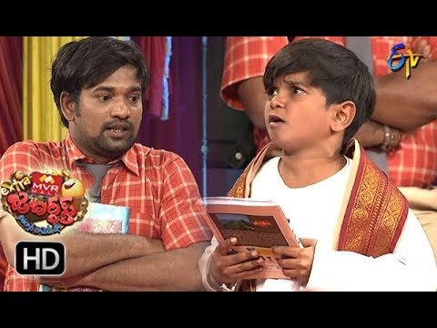 Punch Prasad, Naughty Naresh Performance | Extra Jabardasth | 26th January 2018   | ETV Telugu