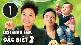 Đội điều tra đặc biệt II 01/25 (tiếng Việt); DV chính: Quách Tấn An , Quách Thiện Ni; TVB/2009