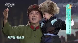 [梨园闯关我挂帅]现代京剧《智取威虎山》选段 表演:卓林 尹寥| CCTV戏曲