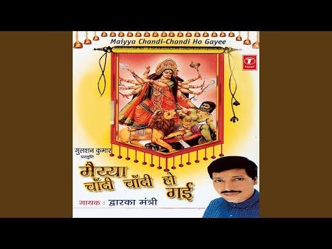 Naam Tera Durga Maiya Ho Gaya