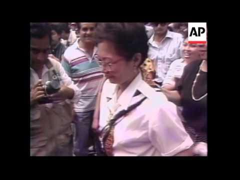 PERU: PRESIDENT FUJIMORI - PERU'S MOST ELIGIBLE BACHELOR